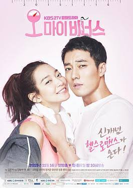 Download Oh My Venus Season 1 Episode 1 - 16 Korean Drama MP4 HD with Subtitle