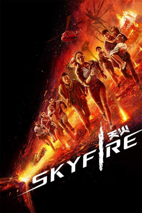 Skyfire Movie