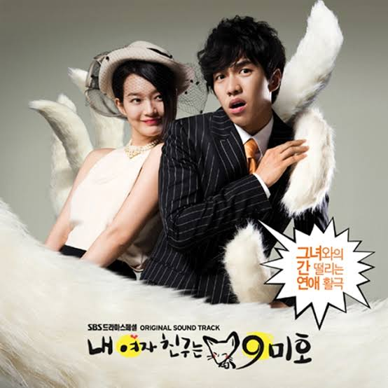 My Girlfriend Is a Gumiho Season 1 Episode 1 - 16 Korean Drama with English Subtitles
