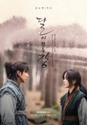 DOWNLOAD: River Where the Moon Rises Season 1 Episode 1 – 40 (Korean Drama) Completed
