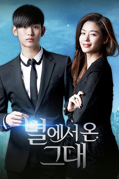 My Love From the Star Season 1 Episodes Download with English Subtitles MP4 Download
