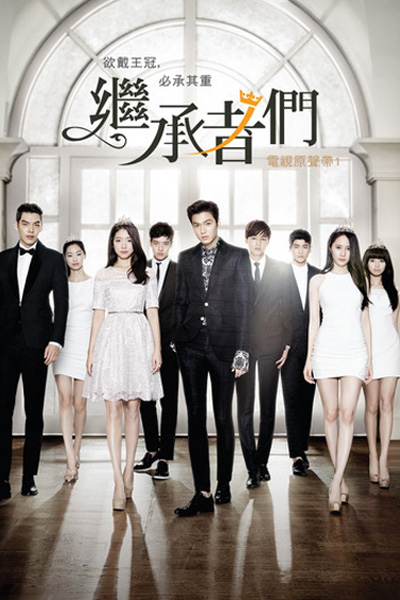 The Heirs Season 1 Episodes Download Korean drama series MP4 HD English Subtitles