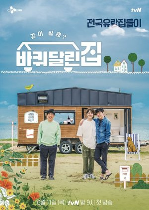 House On Wheels season 1 Episodes Download MP4 HD and English Subtitles